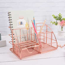 New Office Desk Organizer Multi-function Metal Stationery Desktop Storage Box Student Pen Holder Cosmetics Storage Rack - DISCOUNT ITEM  37% OFF All Category