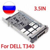 https://ae01.alicdn.com/kf/H910e643ebbe64e55830dd66ed3814649Y/Dell-poweredge-t340-hdd-캐디-브래킷-seld-ship-ru-용-heretom-3-5-하드-드라이브-트레이.jpg