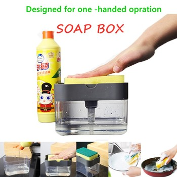Soap Pump Dispenser With Sponge Holder Cleaning Liquid Dispenser Container Manual Press Soap Organizer Kitchen Cleaner Tool