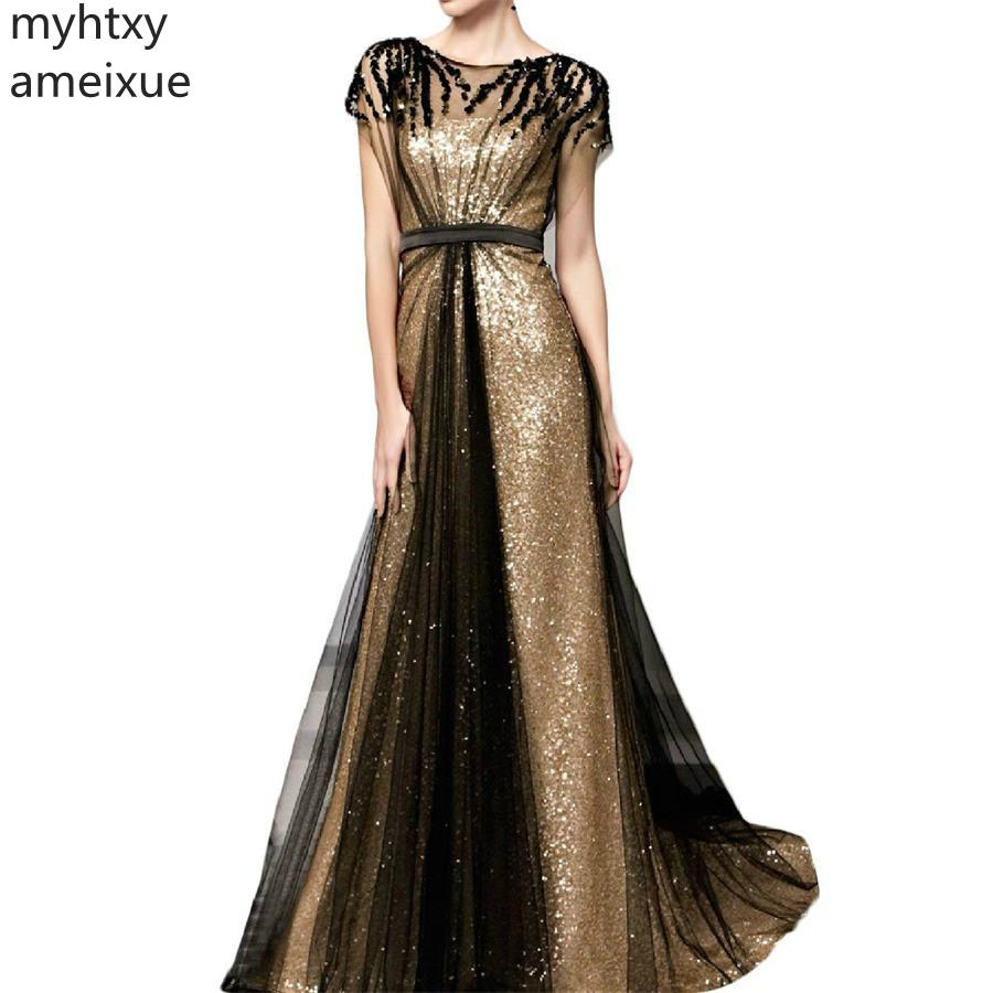 Sequins Sexy Cheap Long Evening Dress Scoop Cap Sleeves Tulle Prom Dress Elegant Empire Formal Gowns Ladies Gown Robe De Soiree
