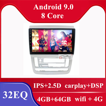 Android 8 core RAM 4GB ROM 64GB GPS reproductor Multimedia para Toyota...