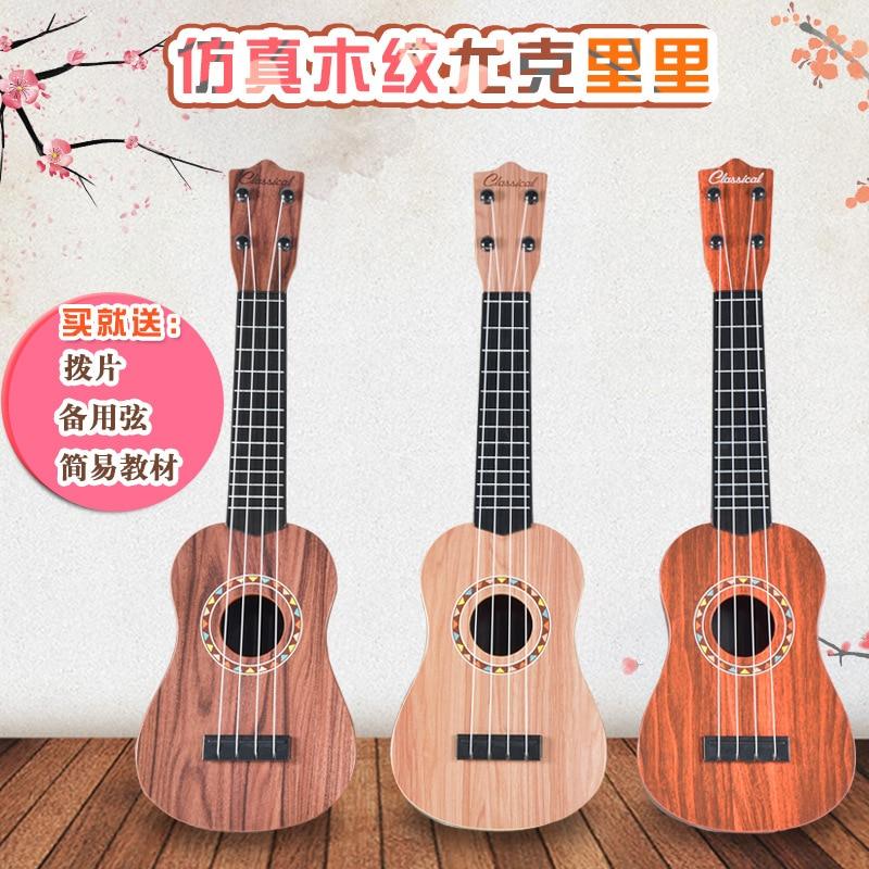 21-Inch Children Ukulele Music 55 Cm Model Small Guitar Toy CN