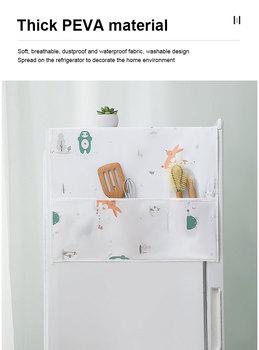 Wydrukowana pokrywa na lodówkę wodoodporna torba do przechowywania osłona przeciwpyłowa lodówka domowa górna pokrywa torba do zawieszenia pokrywa ręcznik osłona przeciwpyłowa tanie i dobre opinie CN (pochodzenie)