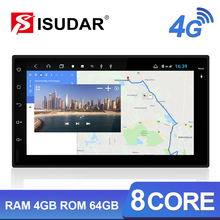 Автомагнитола Isudar H53, 4G, Android, 2 Din, для Nissan/Xtrail/Tiida/Hyundai/KIA, мультимедиа, GPS, 8 ядер, ОЗУ 4 Гб ПЗУ, 64 ГБ, камера DVR