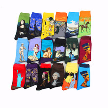 Casual Famous Painting Cotton Socks