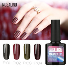 Get more info on the ROSALIND New Cat Eye Glue Phototherapy Gel 10ML Nail Art Gel Nail Polish