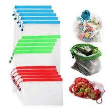 12 יח\חבילה לשימוש חוזר רשת לייצר שקיות רחיץ ידידותי לסביבה שקיות מכולת קניות אחסון פירות ירקות צעצועי ושונות תיק