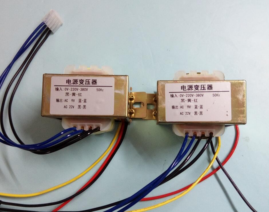 Control Box Power Transformer Input 0/220/380 Output 21V 9V