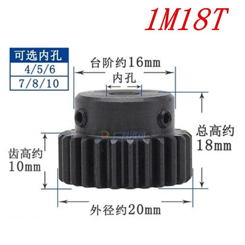 1pc Spur Gear Pinion 1M 18T 18Teeth Mod 1 Bore 4mm 5mm 6mm  7mm 8mm 10mm Right Teeth 45# Steel Major Gear