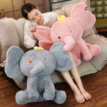 60cm Lovely Soft Crown Elephant Plush Toy Cartoon Animal Pink/Gray Stuffed Doll High Quality Pillow Baby Birthday Gift