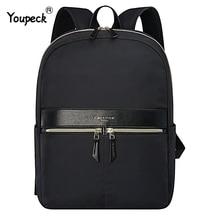 Girls Fashion Laptop Bag 14 Inch For Macbook Pro 13 Women Notebook Bag 13.3 Inch Laptop Backpack Women For Macbook Air 13