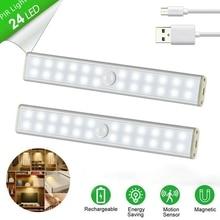2PC 24 LED USB Rechargeable Motion Sensor Closet Wireless Un