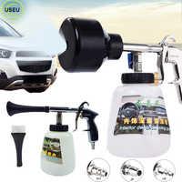 USEU Автомойка высокого давления пенный пистолет для салона автомобиля инструмент Tornado Автомойка пенная насадка с регулируемым распылителем