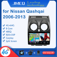 JMCQ T9 8-cores Android Car Radio for Nissan Qashqai 1 J10 2006-2013 Multimedia Video
