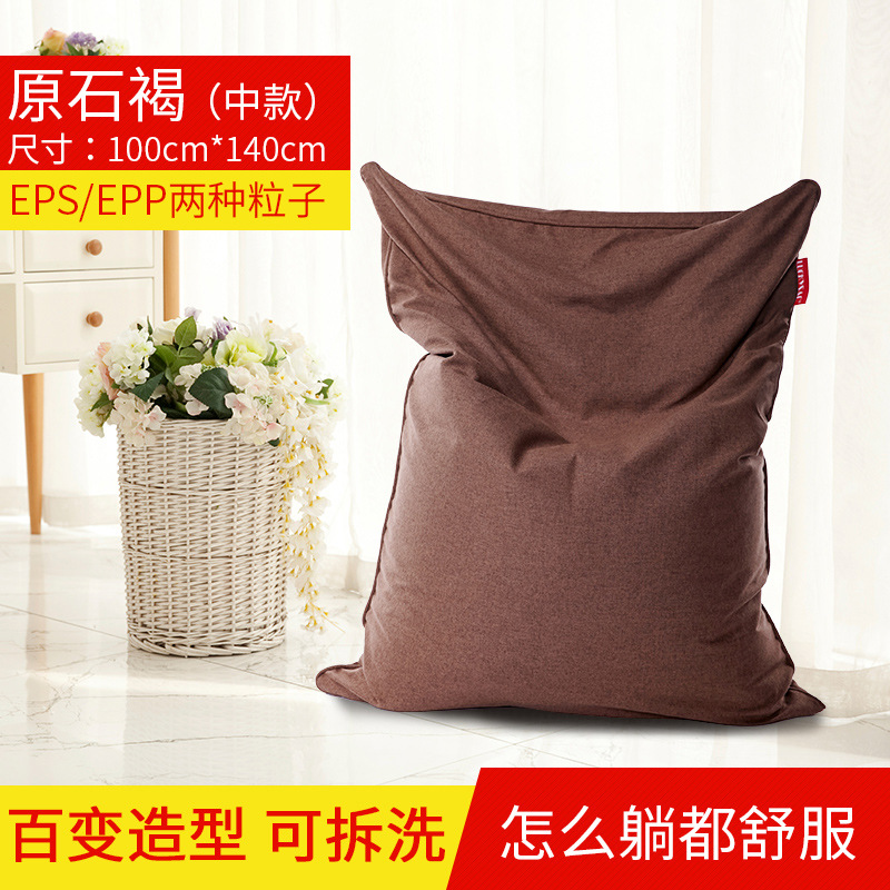 New lazy sofa bed Amazon fashion lazy chair living room can be removed and washed tatami bed sofa set living room furniture