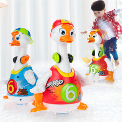 Department of Music Sway Goose Children Electric Singing Dancing Universal Duck 1-3 Years Old Baby Crawling  Educational 828 Toy