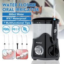 7 соплов Nicefeel ирригатор для полости рта зубная щетка ирригатор водный импульсный ирригатор для зубов струя воды для чистки зубов очиститель