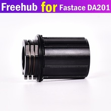 цена на Fastace original freehub for DA201 rear hub bearing Palin NBK freehub 3 pawls Aluminum alloy cassette body 7075 Tb 11S Bearings