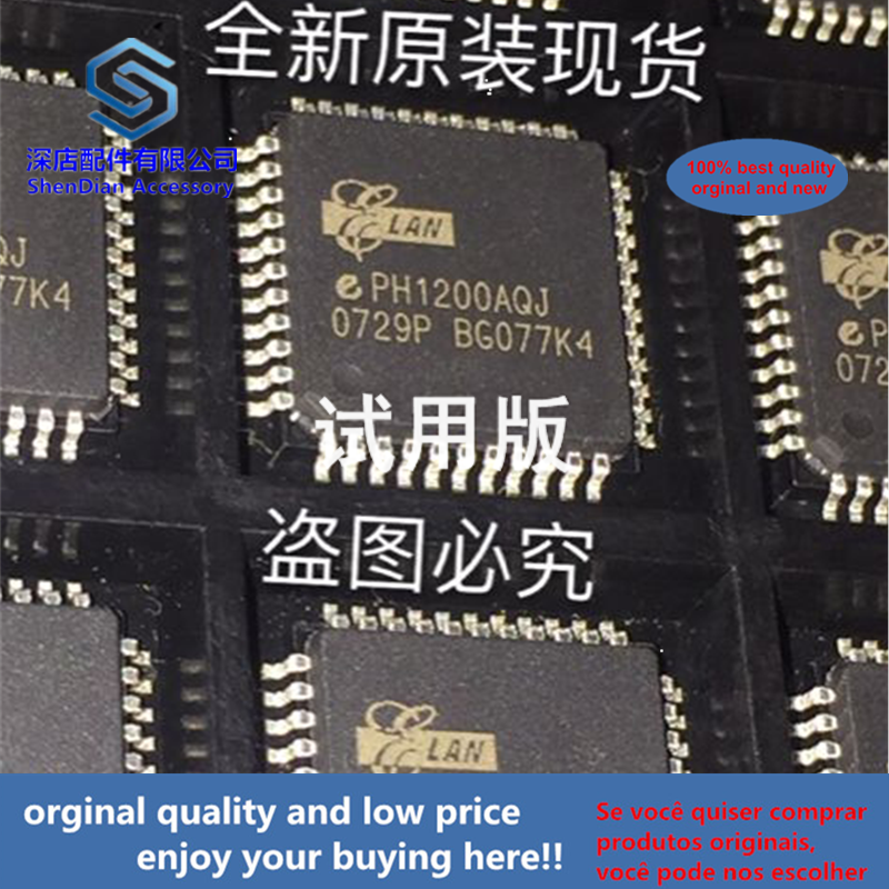 1pcs 100% Orginal And New PH1200AQJ ELAN QFP44 EPH1200AQJ Best Qualtiy