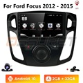 2G+32G ROM 2.5D screen android 10 car gps multimedia video radio player for ford focus salon 2012-2016 years navigation stereo