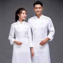 Work Clothes Men's Long Sleeve Wear Resistant Kitchen Chef's Clothes Short Sleeve Breathable Pastry Baker's Woman