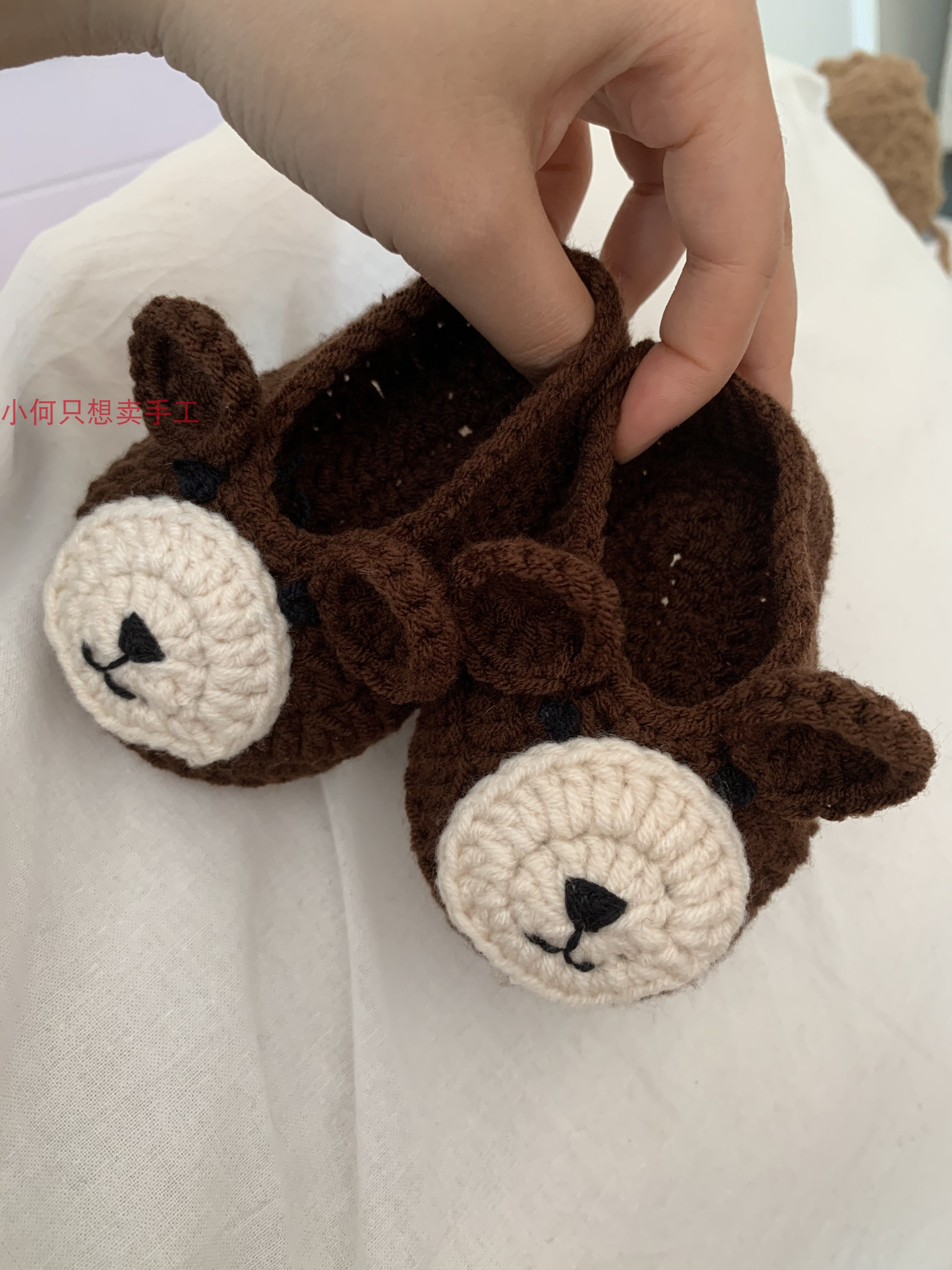 Hand-Woven Brown Bear Baby Shoes Wool Crocheted Baby Toddler Shoes Soft Sole Shoes Men And Women Baby Cute