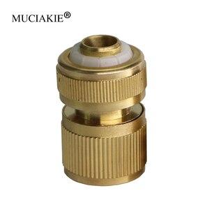 Image 4 - Mosiądz ogród wody adapter G1/2 3/4 gwint kran szybkie łączenie Connecter 1/2 Cal woda z węża pistolet pralka armatura