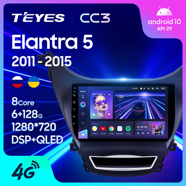 TEYES CC3 Штатная магнитола For Хендай Элантра 5 JK GD MD UD For Hyundai Elantra 5 JK GD MD UD 2010 - 2016 до 8-ЯДЕР, до 6 + 128ГБ 27EQ + DSP carplay автомагнитола 2 DIN DVD мультимедиа автомобиля головное устройство 1
