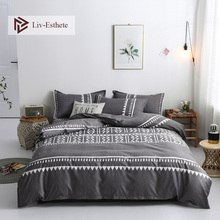 Liv-Esthete Fashion Bohemia Bedding Set Gray Duvet Cover Bedspread Flat Sheet Pillowcase Single Double Queen King Bed Linen