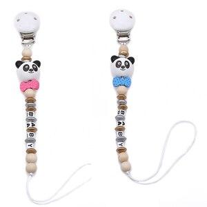Детская пустышка с цепочкой в форме панды, милая пустышка ручной работы с цветными бусинами, держатель для детской пустышки, 2019