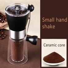 Кофемолка кофеварка ручная Регулируемая ручная шлифовальная машина Съемная кукурузная кофемолка инструмент для кофе