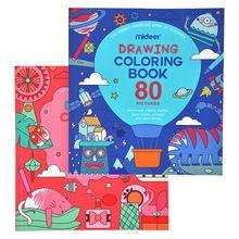 Милая раскраска мир фантазии книжка для детей снять стресс убить