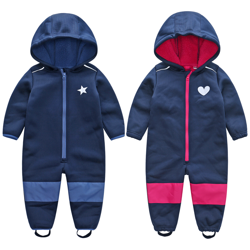 Children's Ski Suits Soft Shell Children's Jumpsuits Boys And Girls Jumpsuits Warm Waterproof Windproof Thin Section