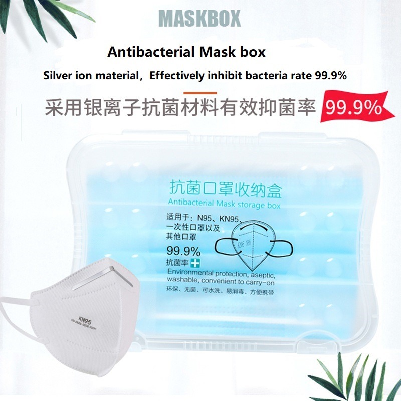KN95 Mask Box Holder Storage Portable Antibacterial Box Organizer Wipe Tissue Container Anti-pollution Pill Box Splitters 5
