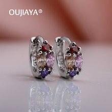 Новые юбилейные серьги капли oujiaya женские подвески из искусственного