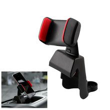 Black ABS Mobile Phone Ipad Support Car GPS Support Dash Holder for Jeep Wrangler JK 2012-2017 стоимость