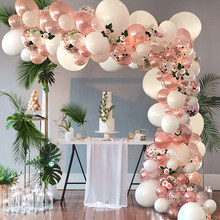 Kit d'une guirlande en arche de ballons or et rose, en latex transparent, de très bonne qualité, décor de fête prénatale, mariage, anniversaire, enterrement de vie de jeune fille