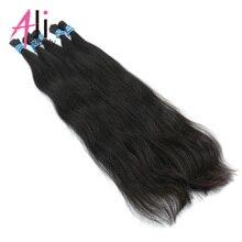 Ali-beauty большой объем натуральных волос для плетения 100 г Remy бразильские человеческие плетеные волосы объемные пряди