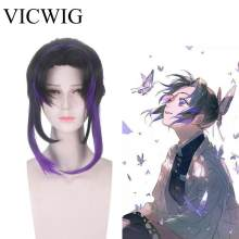 Vicwig Demon Slayer Anime Cosplay Pruik Zwarte Gradiënt Paars Synthetisch Haar Cos Kochou Shinobu(China)