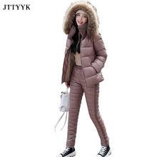 Moda roupas de duas peças para as mulheres manga longa com capuz casaco e calças de algodão novo inverno parka senhoras sólido grosso casual terno conjunto