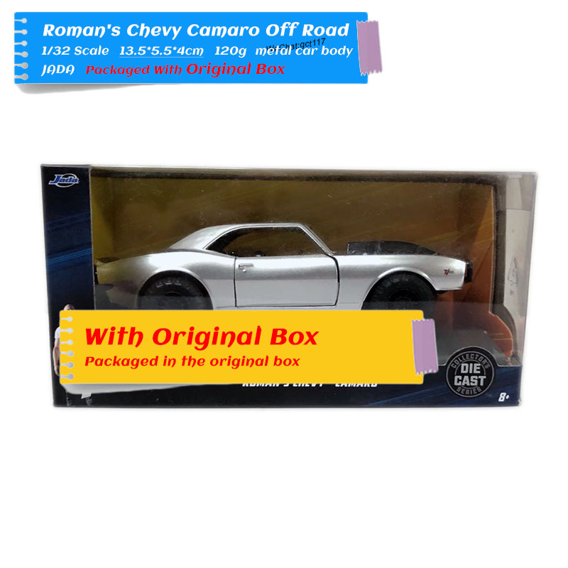 CHEVY CAMARO Off Road new (6)