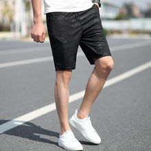 2019 Men's Summer Fashion Leisure Loose Sports Quick-drying Five-point Pants Elastic Breathable Thin Large Size beach Trousers