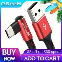 QGEEM – Câble USB de type C 90 degrés pour téléphone, fil de sorte C, cordon de charge rapide avec lecteur flash, corde de chargement pour Samsung Note 8 S8 Xiaomi Mi,
