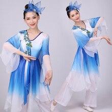 National Umbrella Dance Dress Chinese Elegant Fan Dancer Wear