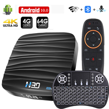 2020 Android TV BOX android 10 2.4G 5.8G Wifi Media Player 4K 3D Video 4GB 32GB 64GB RK3318 smart tv box