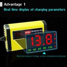 12 V 2A wyświetlacz LCD inteligentny motocykl ładowarka samochodowa w pełni automatyczny 3 etapy kwasu octowego AGM żel inteligentny 12 V 10AH 20AH