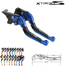 For BMW K1300S K 1300S 2009-2016 Motorcycle Accessories CNC Aluminum Folding Extendable Brake Clutch Levers LOGO K1300S kodaskin motorcycle accessories cnc billet aluminum folding extendable brake clutch levers for bmw s1000rr hp4 s1000r 2010 2015