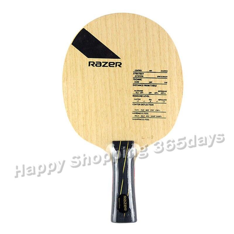 Razer L2 L-2 Table Tennis Floor Carbon Floor Training Floor Professional Table Tennis For Pingpong