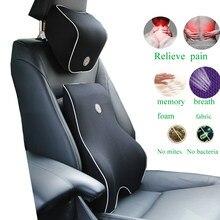الرقبة وسادة سيارة مسند الرأس بالمقعد وسادة مقعد دعم مسند لمنطقة أسفل الظهر العظام تصميم السفر وسادة رغوة الذاكرة تخفيف الألم