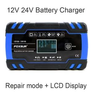 Image 1 - FOXSUR Auto Motorrad Batterie Ladegerät 12V 8A 24V 4A Smart Schnelle Lade für AGM GEL NASS EFB Blei säure Batterie Ladegerät